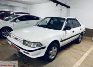 Carina II for sell